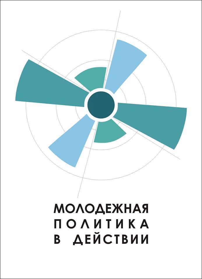 Besuch aus Kirgistan: Jugendpolitik und Bürgerbeteiligung