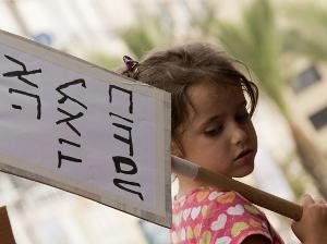 """Israel: Auf den Spuren des """"neuen sozialen Protests"""""""